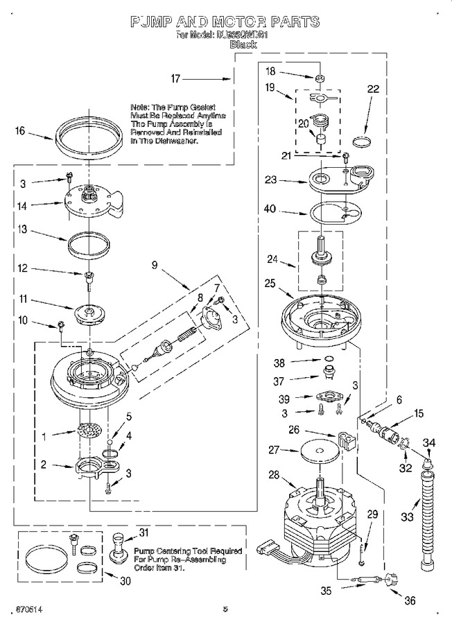 Diagram for DU935QWDB1