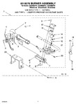 Diagram for 04 - 8318276 Burner Assembly