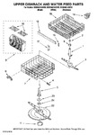 Diagram for 05 - Upper Dishrack And Water Feed Parts, Optional Parts (not Included)