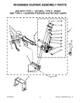 Diagram for 04 - W10096909 Burner Assembly Parts