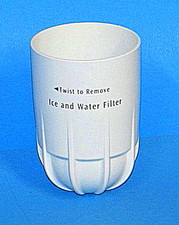 240434401 Cup-water Filter
